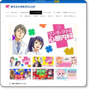 http://yucl.net/manga
