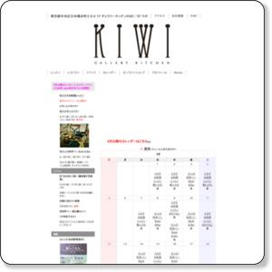 https://kiwi-lab.com/
