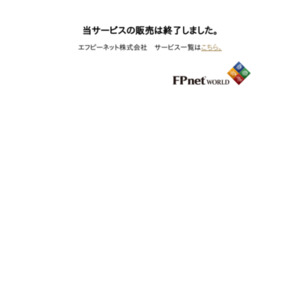 FX MISSION ZERO COMPLEAT MANUAL(FX ミッション ゼロ マニュアル 完全版