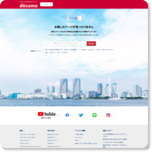 http://www.nttdocomo.co.jp/support/utilization/product_update/list/so01b/