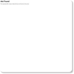 TAKURO YOSHIDA (吉田拓郎)