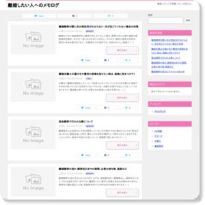 富山の行政書士城石事務所