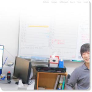 大阪ホームページ制作/彩凛システム