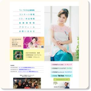 八代亜紀オフィシャルホームページ