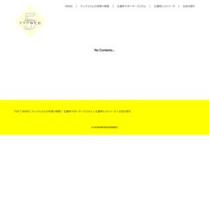 ブログ – CINQUE(チンクエ)