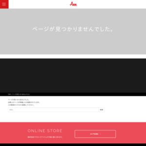 アン古町店 - 新潟市の美容室《Ann》