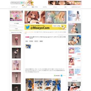 http://www.moeyo.com/2009/05/hobbycomplex07t_daiki_fate_saber.html