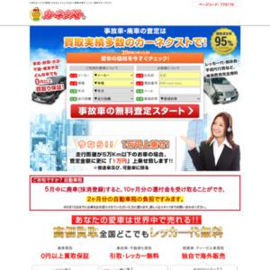 http://cmgroup-ziko.com/af/?cnstl=770170