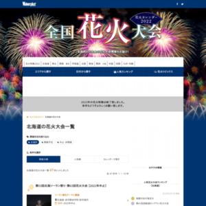 札幌の花火大会 2013