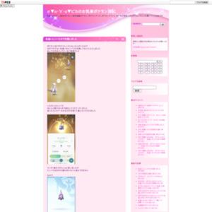 http://pikachuftt.blog82.fc2.com/