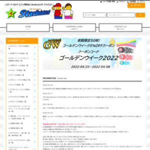 StarBrick37☆(スターブリック37☆)