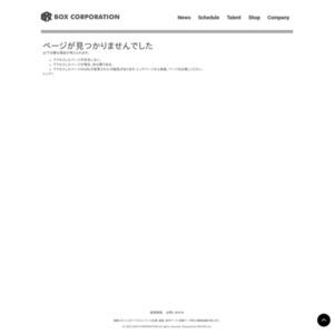 http://www.box-corporation.com/maju/maju-diary1.htm