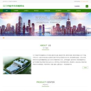 エステサロン検索情報サイト   まる探エステサロン