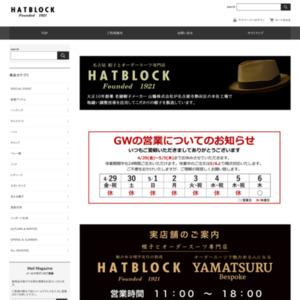 帽子専門店 HATBLOCK