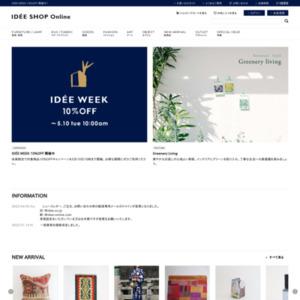 IDEE SHOP Online