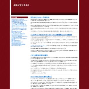 フランチャイズ開業サポート インクライン