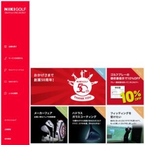NIKIGOLF ONLINE