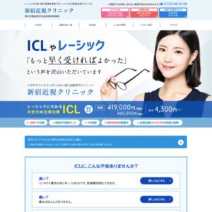 http://www.sbc-lasik.jp/