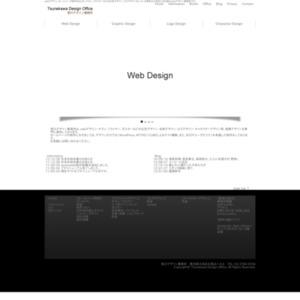 恒川デザイン事務所