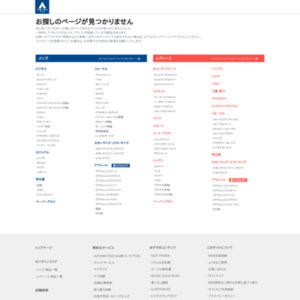 洋服の青山 Premium(公式通販)