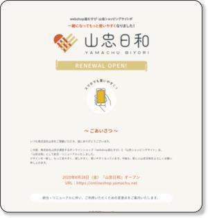 http://www.onmusubi.jp/keikai_w-sox.html