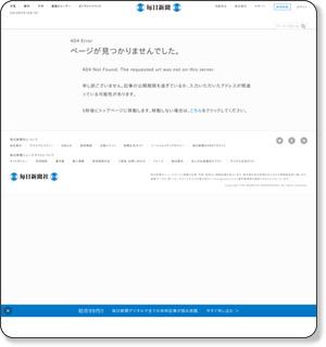 http://mainichi.jp/enta/mantan/entama/graph/20091202_3/index.html
