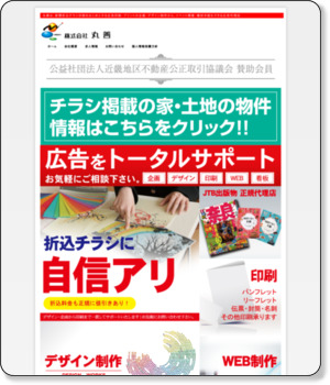 http://maruzen-co.jp/