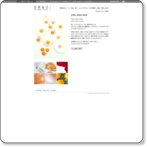 http://www.mitsubai.com/tokyo/product/tk006500.html