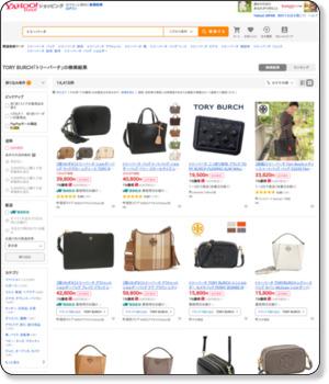 【トリーバーチ】」Yahoo!ショッピングおすすめページ!