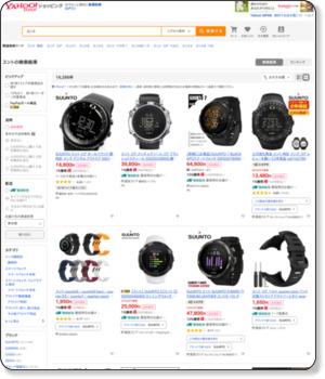 【スント】」Yahoo!ショッピングおすすめページ!