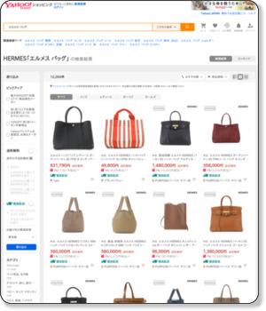 【エルメス バッグ】」Yahoo!ショッピングおすすめページ!