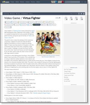 http://tvtropes.org/pmwiki/pmwiki.php/VideoGame/VirtuaFighter