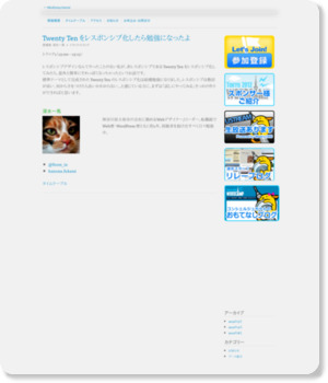 https://2012.tokyo.wordcamp.org/session/responsive-twenty-ten/