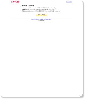 http://www.geocities.jp/nakayamasign/
