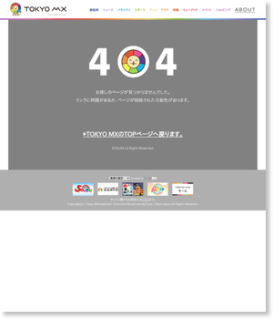 This Week in WWE|スポーツ|TOKYO MX