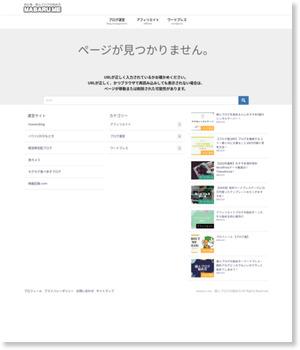セッション「無能な奴はロックをやれ」この映画最高(・∀・) | masaru.me