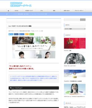 医薬広告DataBase