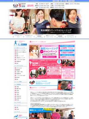 http://www.s-gym.co.jp/kaatsu/index.html