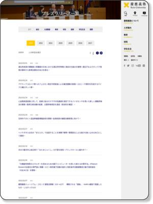 http://www.keio.ac.jp/ja/press_release/2012/kr7a4300000avgfv-att/120807_1.pdf