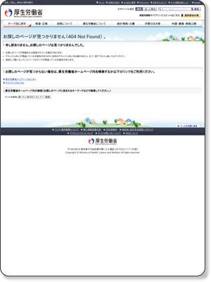 http://www.mhlw.go.jp/bunya/koyoukintou/pamphlet/pdf/ikuji_h28_11_02.pdf