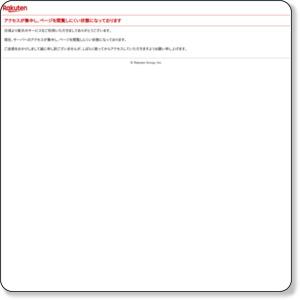 http://item.rakuten.co.jp/dyson/20272-01/