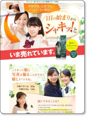 http://kokoronoaojiru.com/lp/childcare/