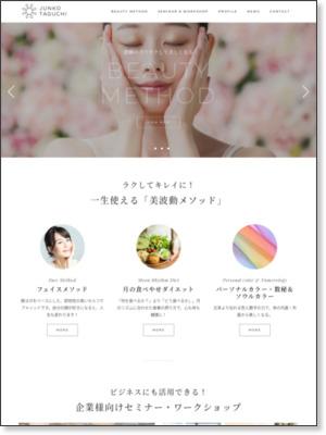 http://junestudio.jp/