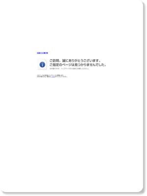 http://www.kitaguni-net.com/item/4181.html