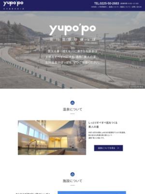http://onagawa-yupoppo.com/