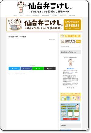 http://kokesu.com/manga/143/