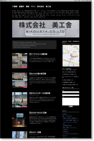 http://blog.livedoor.jp/bikousha/