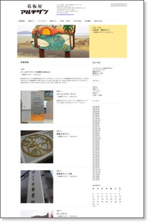 http://kanbanya-artisan.com/blog/