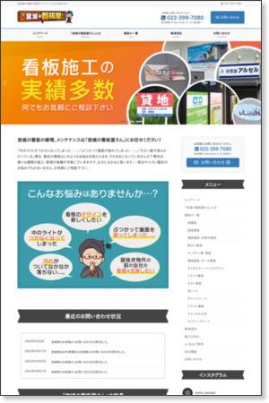 http://www.smile-synergy.net/kanban/