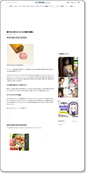 http://news.mynavi.jp/news/2013/05/17/225/index.html